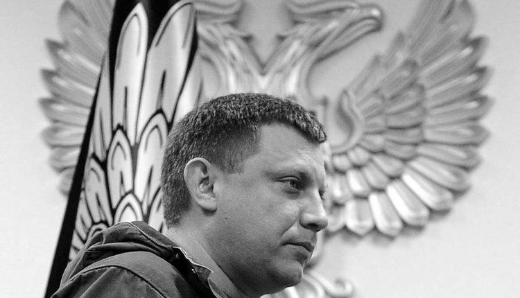 alexander-zakharch_donbas_2018