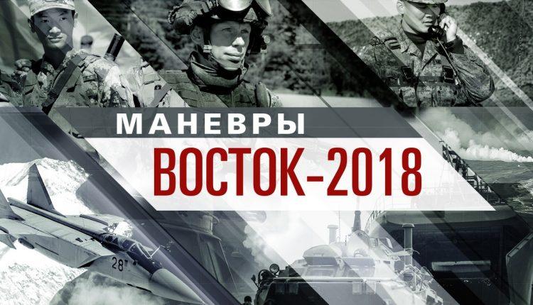 Vostok-2018-februarie-20