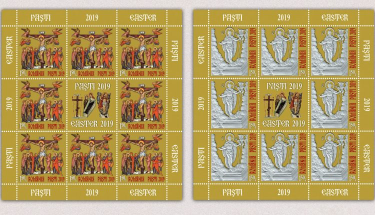romfilatelia-Sfintele-Pasti-2019-mozaic