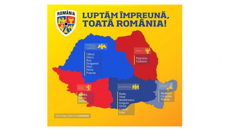 romania_u21_europene_17_iunie_2019