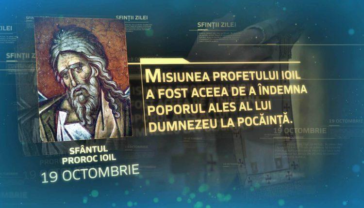 Sfantul-Proroc-Ioil-19-octombrie-sinaxar