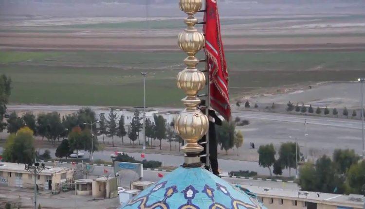 steag_rosu_iran_2020
