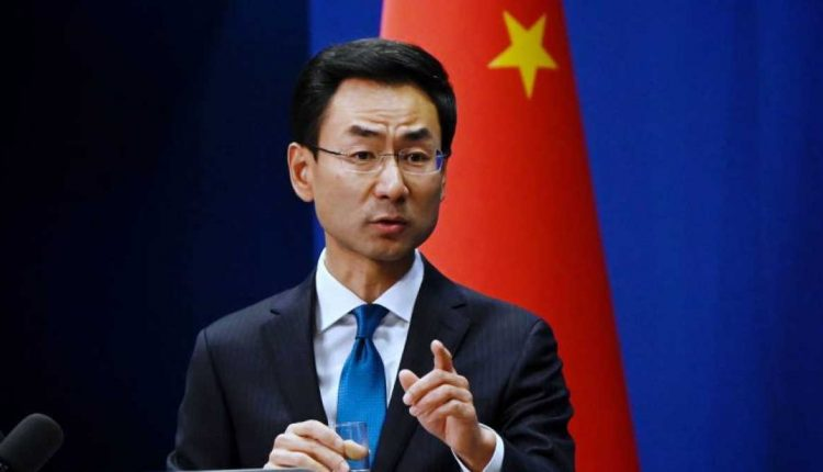 geng_shuang_china_politica_externa