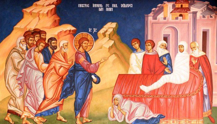 invierea_fiului_vaduvei_din_nain_sinaxar1